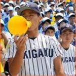 川添公也 応援歌ソロがうますぎる沖学園2年生のアカペラ動画!