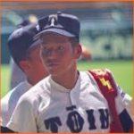 中川卓也 兄も野球選手の元オール枚方所属大阪桐蔭主将は食い逃げした?