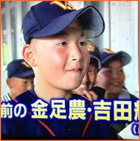 吉田輝星の過去の顔