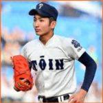 横川凱 父も高身長の湖北ボーイズ出身大阪桐蔭投手の彼女は誰?