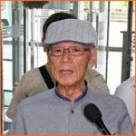 翁長雄志知事がカツラをはずした画像は?カツラなしとありを比較