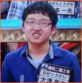 大津高志(大津くん)