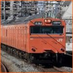 大阪環状線運行状況最新!9月5日台風21号による遅延情報などについて