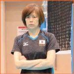 中田久美は若い頃のモデル時代がかわいい?現在と昔の画像を比較!