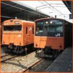 大阪環状線運行状況最新!外回り見合わせによる遅延情報などについて