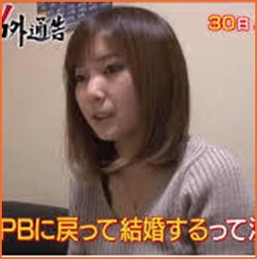 塚田貴之の彼女