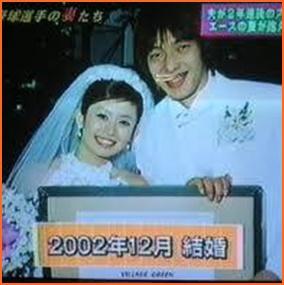 岩隈久志と嫁まどか
