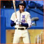 奥川恭伸投手が使用するグローブとバットのメーカーや価格について